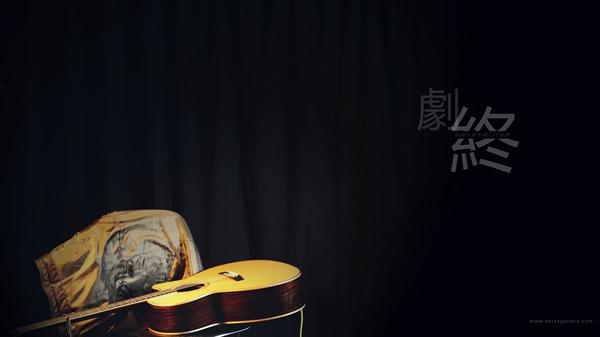 小文艺清新吉他图片 微信背景图片
