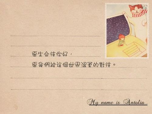 简约明信片唯美图片 带字图片