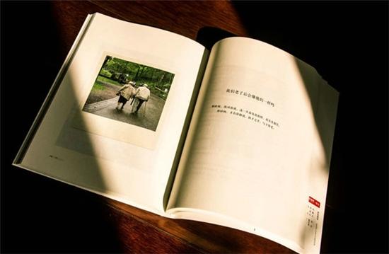 阅读一本书的空间背景意境图片