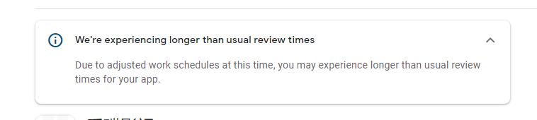 上架谷歌商店采坑经验(持续更新)