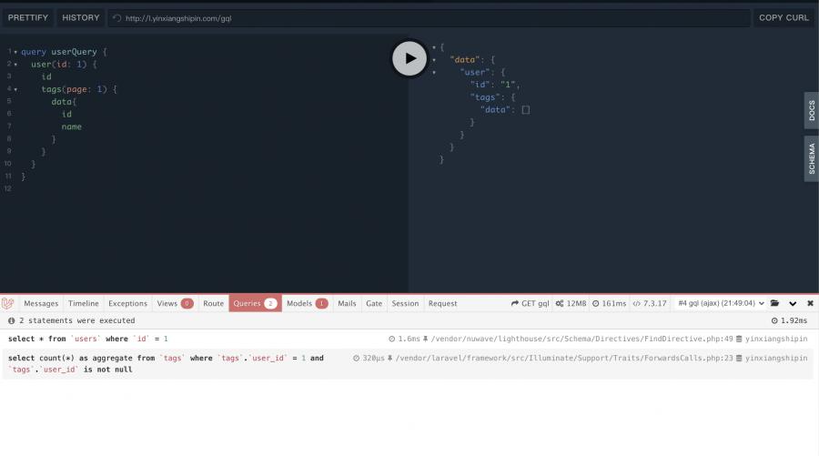 Laravel如何集成debugbar进行代码调试