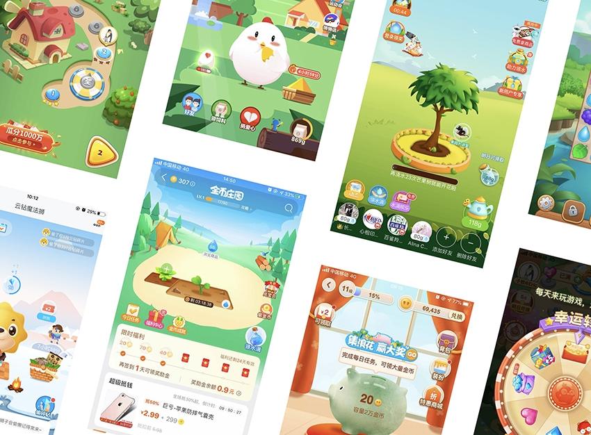 万字分享:产品游戏化探索