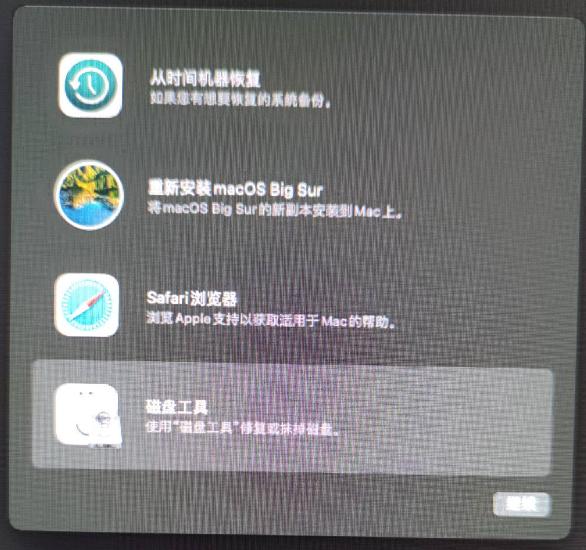 文章Mac 重装系统后,前端开发环境配置