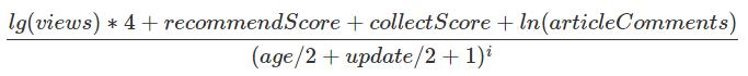 运营应该了解的内容分发之推荐算法解析