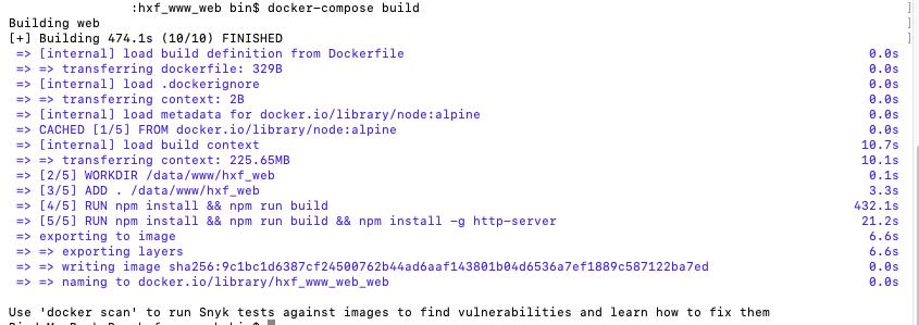 使用 Docker 部署一个 React or Vue 前端项目