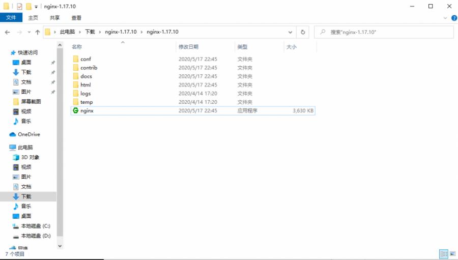 Windows 10 后端环境 wnmp 搭建之 nginx,mysql,php 安装