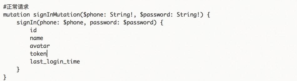 Laravel与GraphQL有个约会(三)-安全性问题