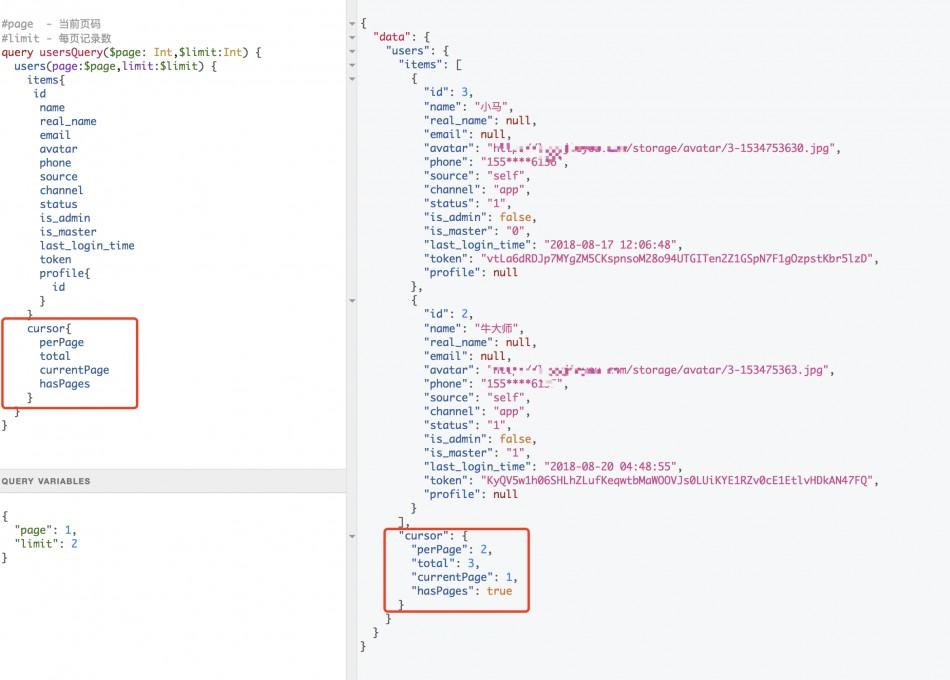 Laravel与GraphQL有个约会(五)-GraphQL中处理分页