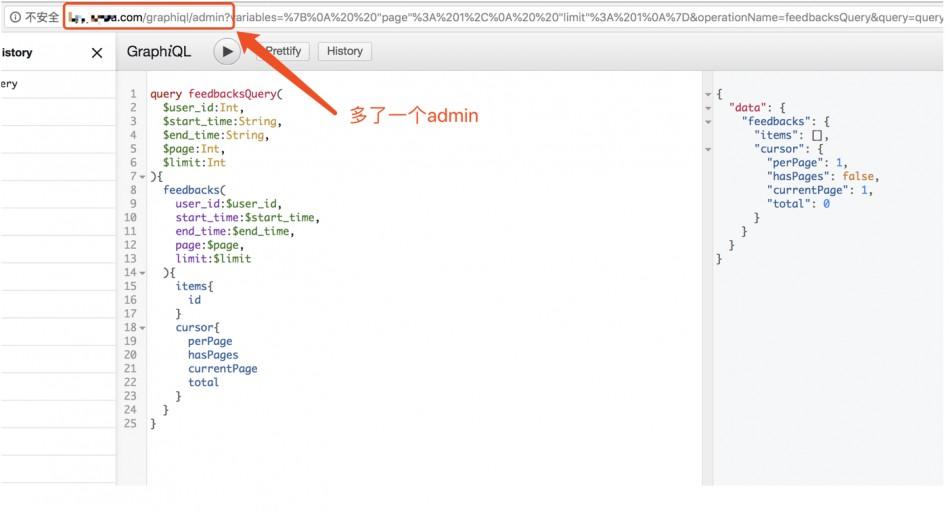 Laravel与GraphQL有个约会(八)-GraphQL权限认证问题