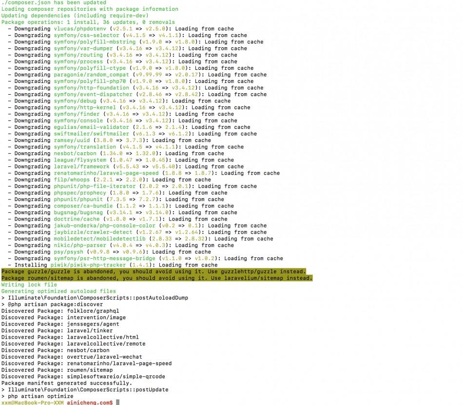 Matomo PHP Sdk 跟踪API接口