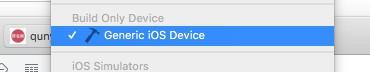 Xcode手动打包上传流程