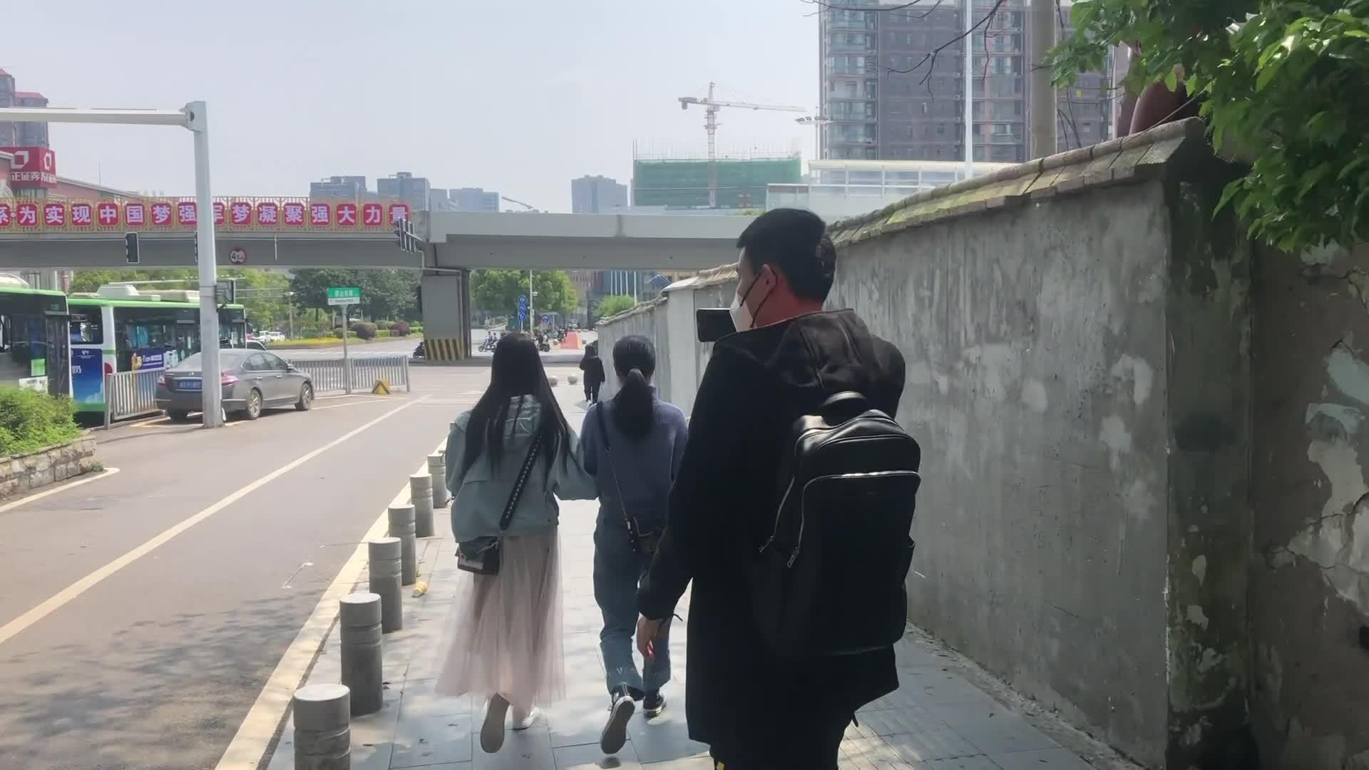【团建】2020年4月24日 长沙团队岳麓山之行